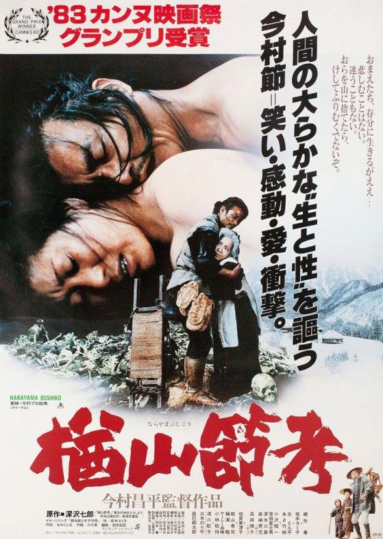The Ballad of Narayama with english subtitles