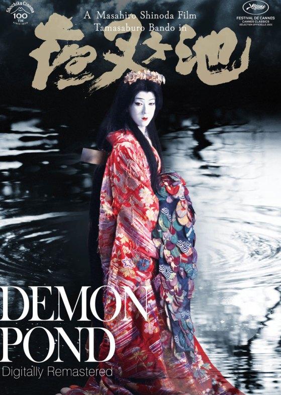 Demon Pond with english subtitles