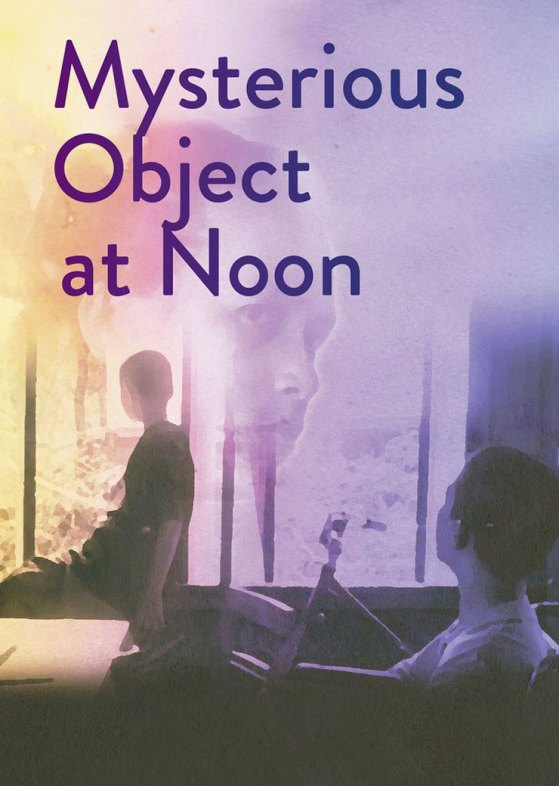 Mysterious Object at Noon with english subtitles