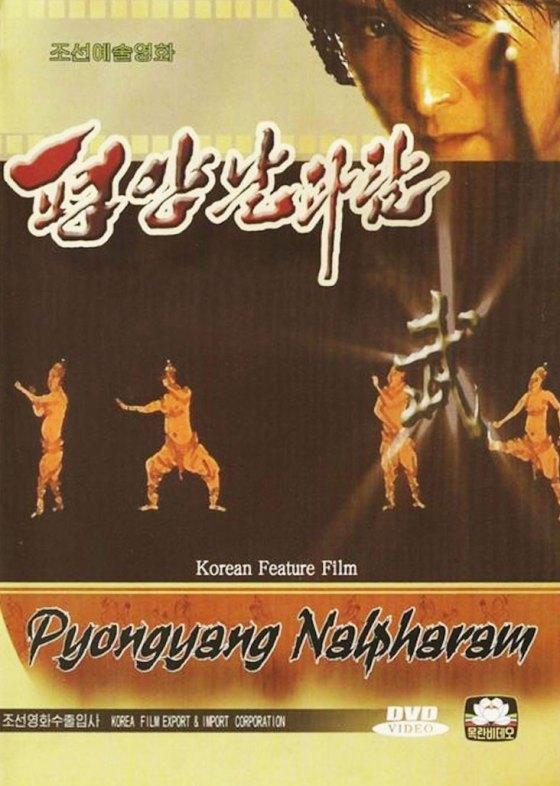 Pyongyang  Nalpharam with english subtitles