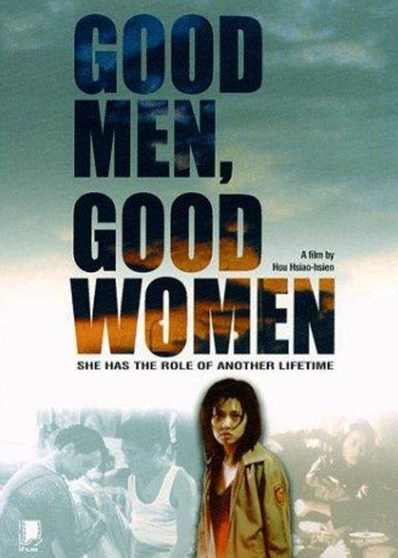Good Men, Good Women with english subtitles