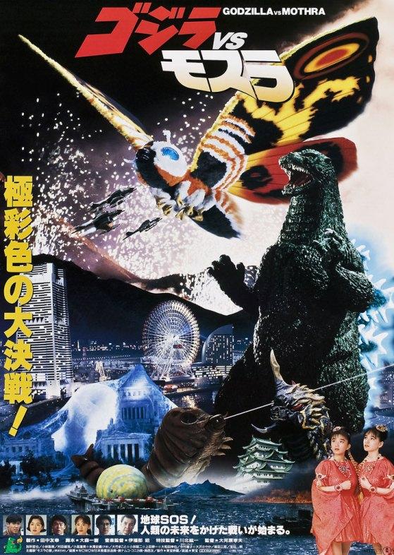 Godzilla vs. Mothra with english subtitles