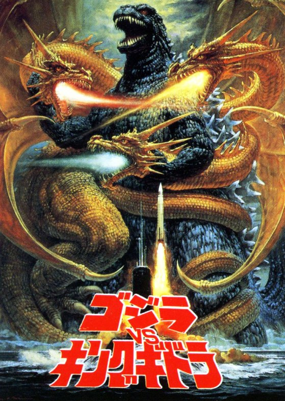 Godzilla vs. King Ghidorah with english subtitles