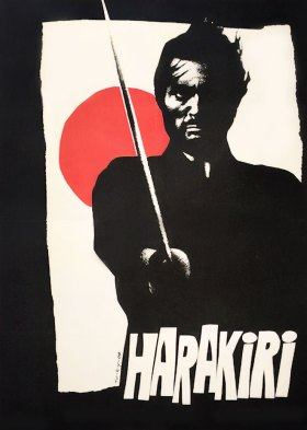 切腹 (Harakiri)