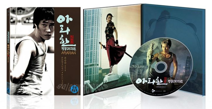 Arahan Blu Ray Review