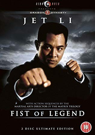 Fist of Legend DVD Review