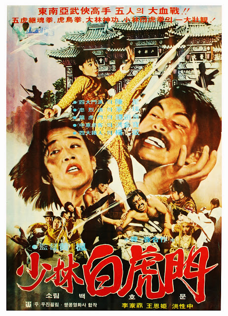 the himalayan poster