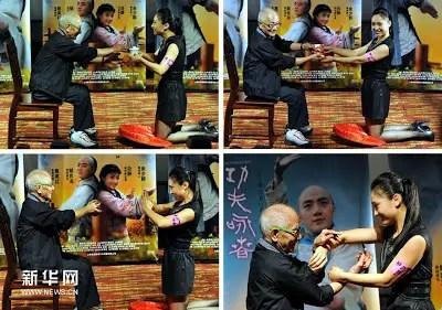 Bai Jing and Ip Chun