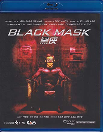 black mask hong kong blu ray
