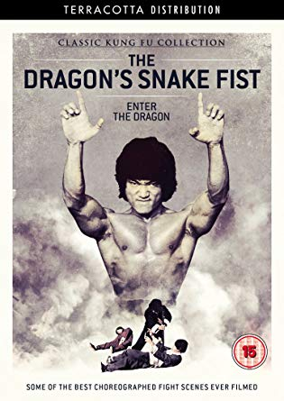 dragon snake fist dvd