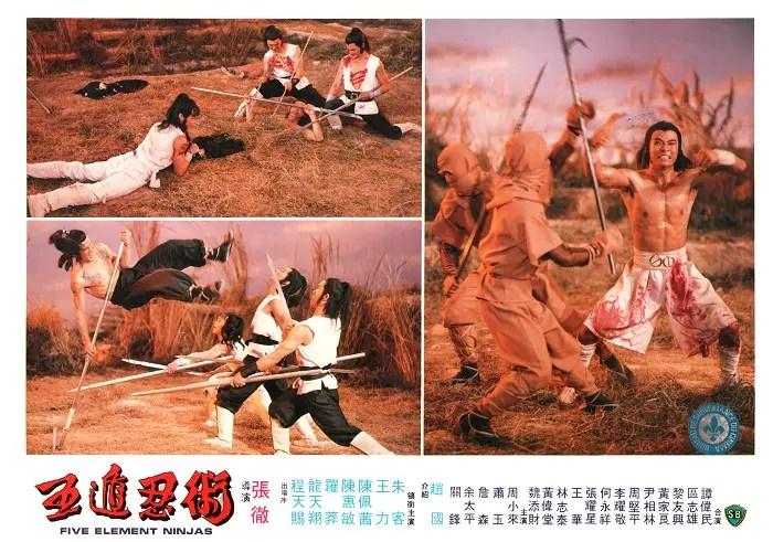 five element ninjas lobby card