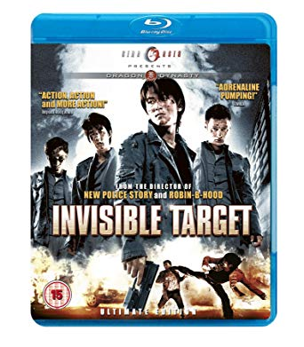 invisible target blu ray