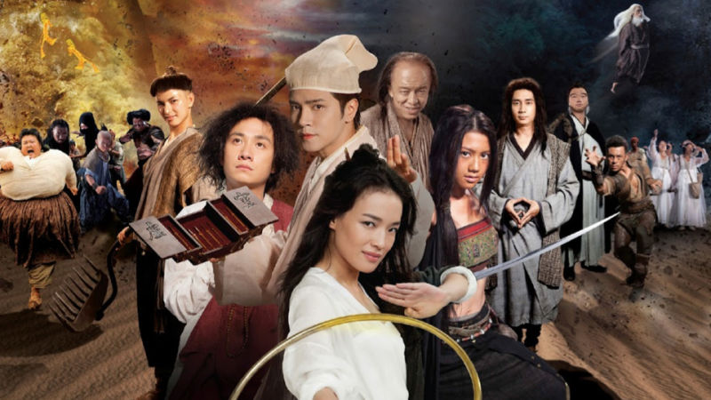journey to the west cast