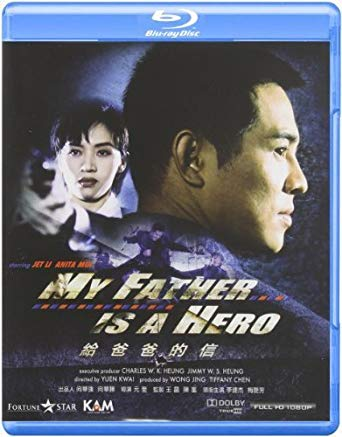 my father is a hero blu ray