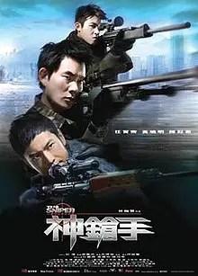 sniper poster 2009