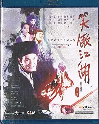 swordsman 1990