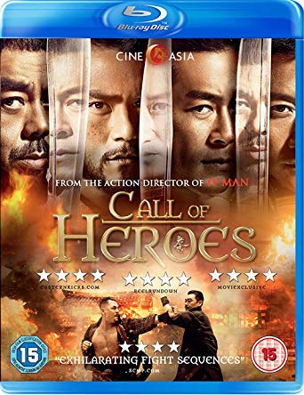 call of heroes blu ray