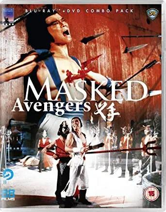 masked avengers blu ray