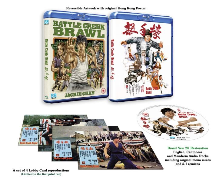 battle creek brawl blu ray release