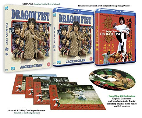 Dragon Fist Blu Ray