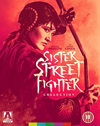 SISTER STREET FIGHTER BLU RAY