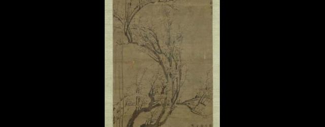 Plum Blossoms by Chen Lu, ink on silk, Ming dynasty, dated 1446, 147.2 x 73.4 cm. Gift of Mr. Ichikawa Sanken, on exhibit until 1 September only