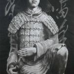Lei Feng (2012) by Qu Leilei, ink on paper, 171 x 91 cm © The Trustees of the British Museum