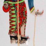 Lady, made by Midin, Kelantan, Malaysia, plasti