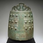 Ritual bell (bo), Warring States period, 6th/5th century BC, bronze 62.55 x 46.04 x 35.56 cm. Gift of Ruth and Bruce Dayton