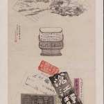 Lotus Summer of the Xinghai Year, 1911, by Liu Lingheng