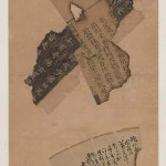 Bumed, Ruined, Damaged Fragments; one of four, 1938