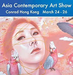 www.asiacontemporaryart.com