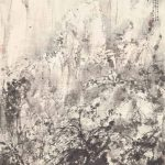Scholars Trekking in Snow Mountains by Fu Baoshi (1904-1965), 1945, ink and colour on paper, hanging scroll , 88.5 by 56.3 cm, estimate upon request, Sotheby's 2 April