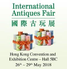 www.iaf.com.hk