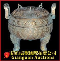 www.gianguanauctions.com