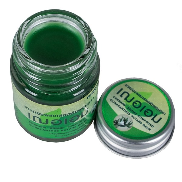 cher-aim green asian balm asianbalm snake grass