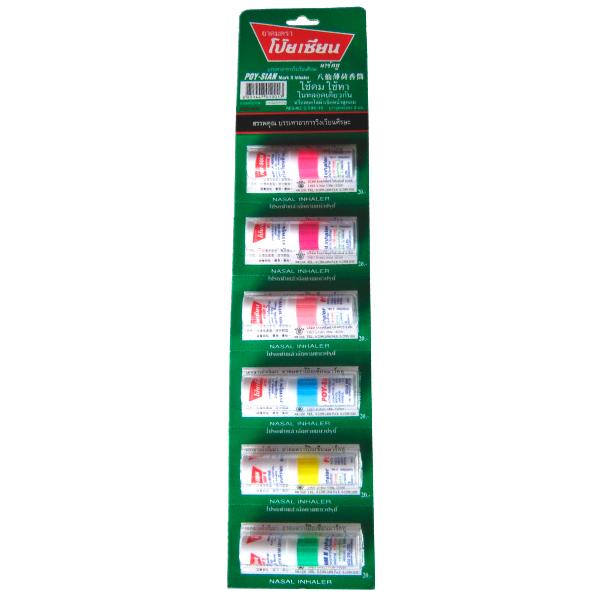 Poy Sian Inhaler gold mints inhaler vertigo nasal decongestant oil asian balm pack six