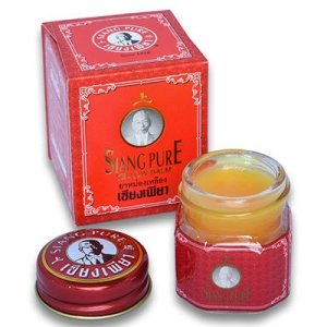 siang pure balm yellow asian balm cold symptoms nasal congestion dizziness faint dizzy Relief distension colic cramps muscle aches sprains bruises insect bites pharmaceutical blend