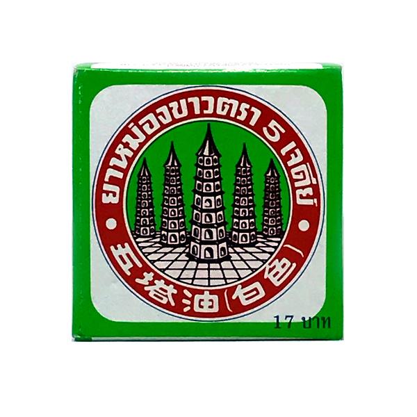five pagodas white balm box asianbalm asian