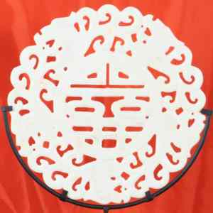 Chinese Carved Double Happiness Bi Pi Disc 12 inch