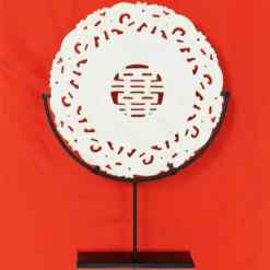 Chinese 12 Inch Carved Double Happiness Bi Pi Disc