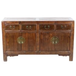 Antique Chinese Sideboard Buffet Cabinet 52 inch long
