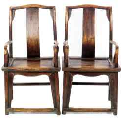 Pair Antique Chinese Elm Southern Official Style Armchairs
