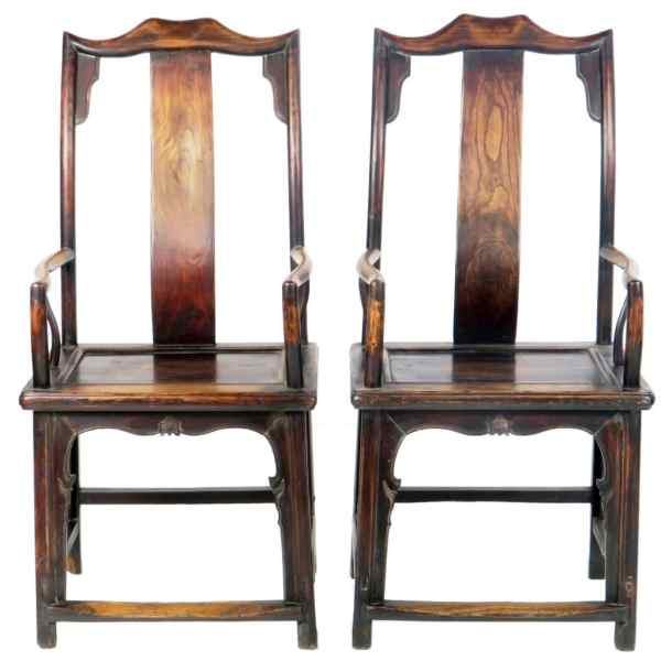 Pair Antique Chinese Arm Chair High Back Elm Armchair