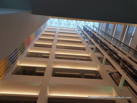 Aga Khan Centre London