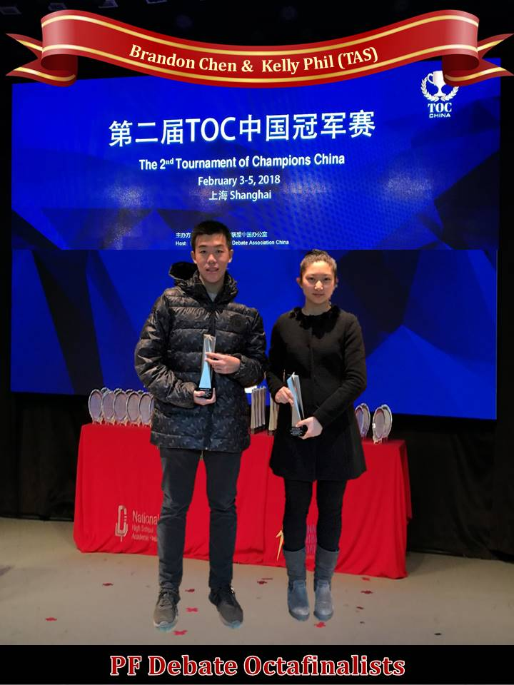 TOC China Award 1
