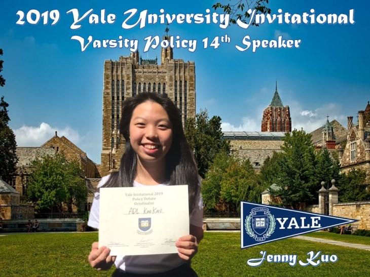 2019-9 Yale 2