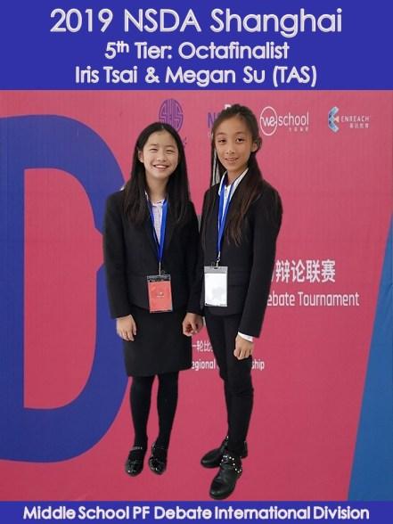 2019-12 Shanghai 12