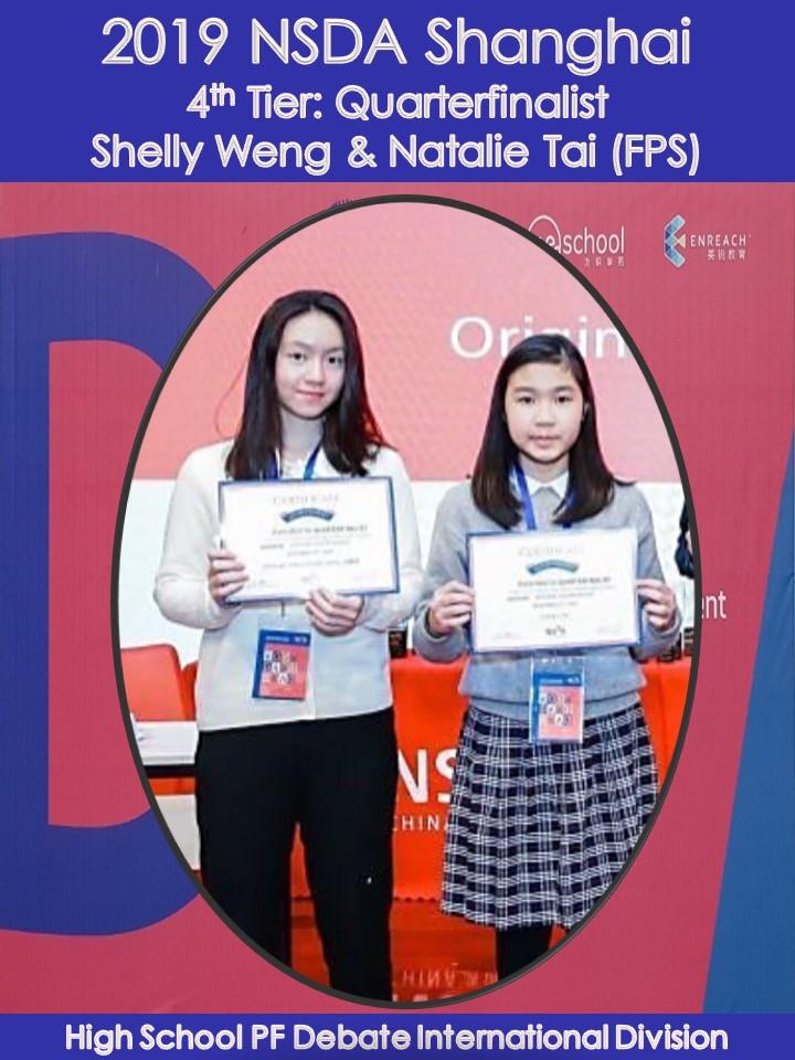 2019-12 Shanghai 2