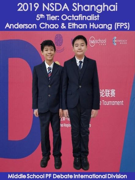 2019-12 Shanghai 9